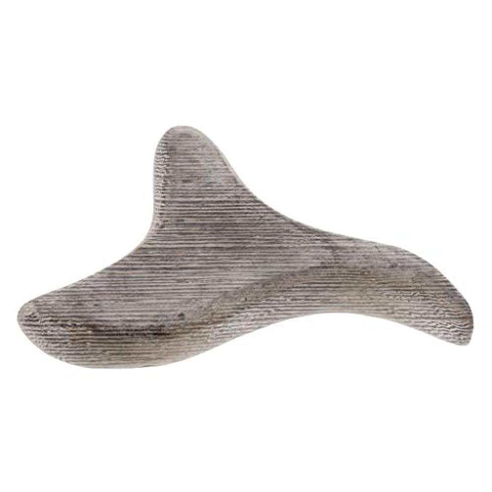つづり織る読書をする三角形 マッサージボード かっさプレート 木製 サロン エステ