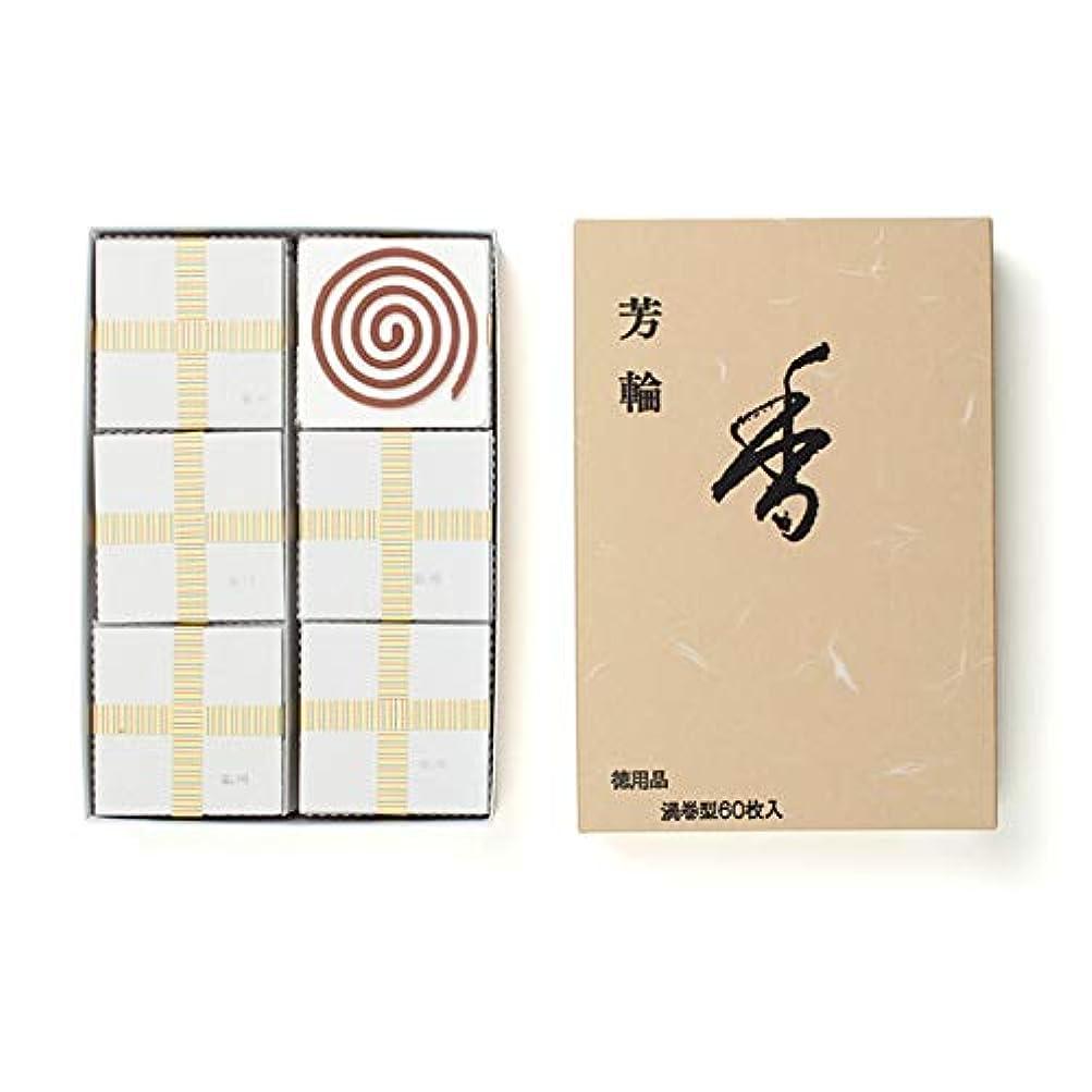 ポップトチの実の木貫通芳輪 白川 徳用品(60枚入)