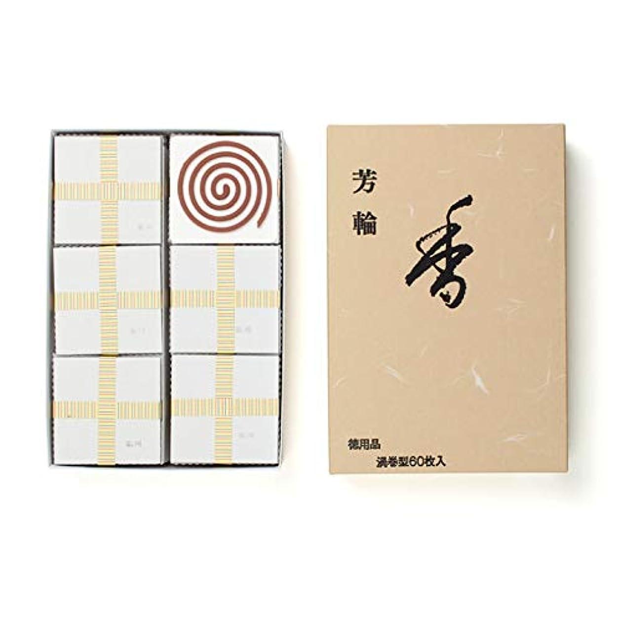 シェード先入観盆地芳輪 白川 徳用品(60枚入)