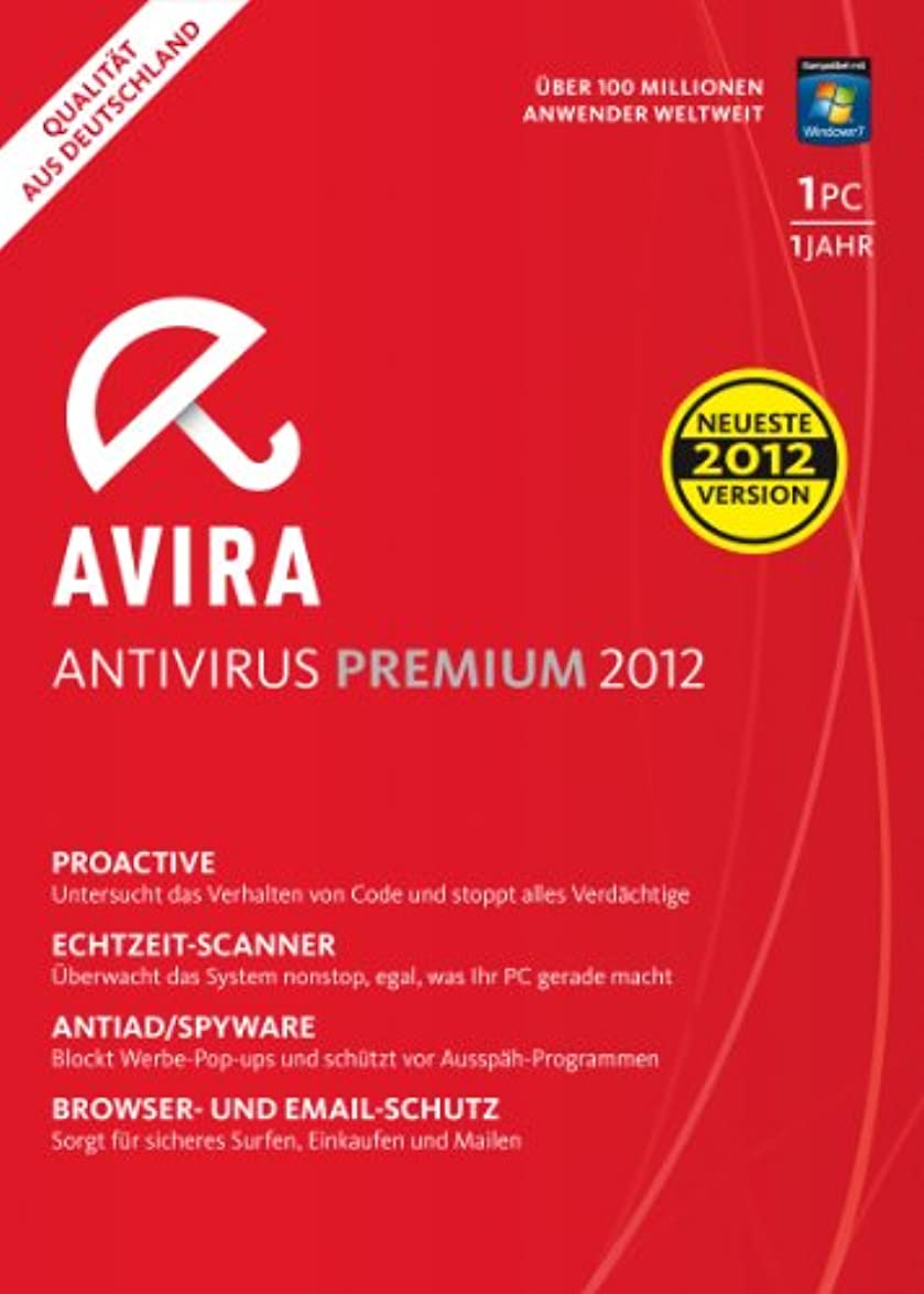 建設尽きる有限Avira Antivirus Premium 2012 - 1 User