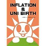 INFLATION & UNI BIRTH -江古田ユニバースの記録 2011~2012-