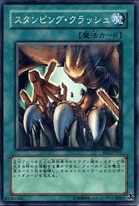 遊戯王カード 【 スタンピング・クラッシュ 】 BE2-JP161-N 《ビギナーズ・エディションVol.2》