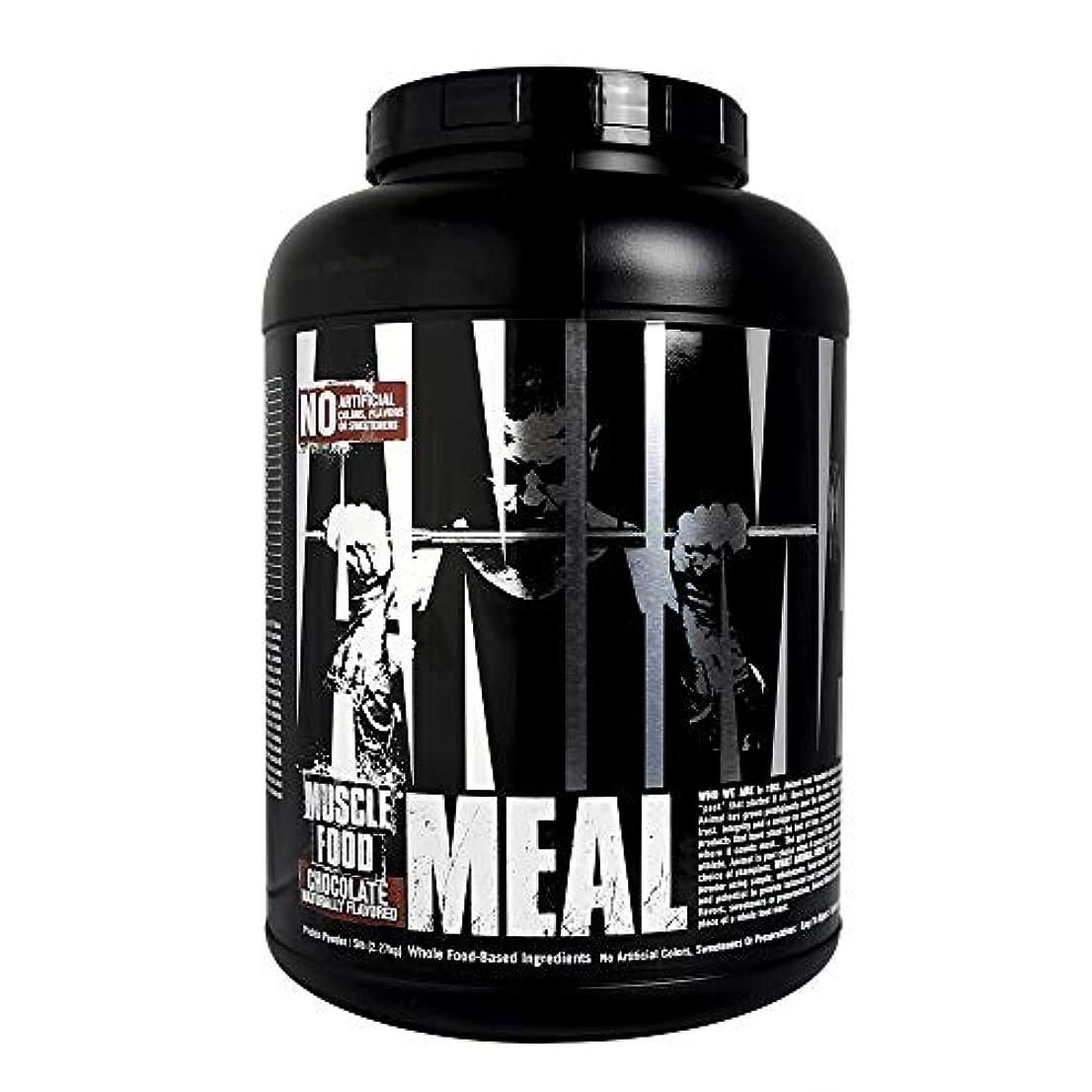 安定ジョガー集計Universal Nutrition社 アニマルミール (Animal Meal) 5 lbs (2.27 kg)