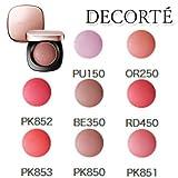 コスメデコルテ クリーム ブラッシュ 選べる全8色 COSME DECORTE PK852