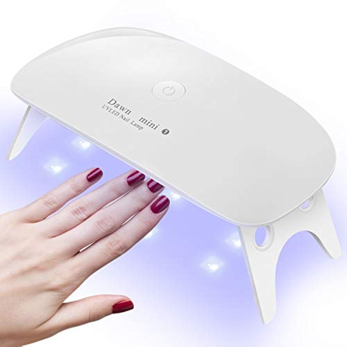 電話に出るキャベツそしてLEDネイルドライヤー UVライト レジン用 硬化ライト タイマー設定可能 折りたたみ式手足とも使える UV と LEDダブルライト ジェルネイル と レジンクラフト用