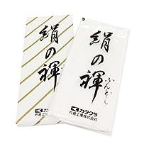 (セシール)cecile ふんどし・シルク100% 9113 1 ホワイト Free