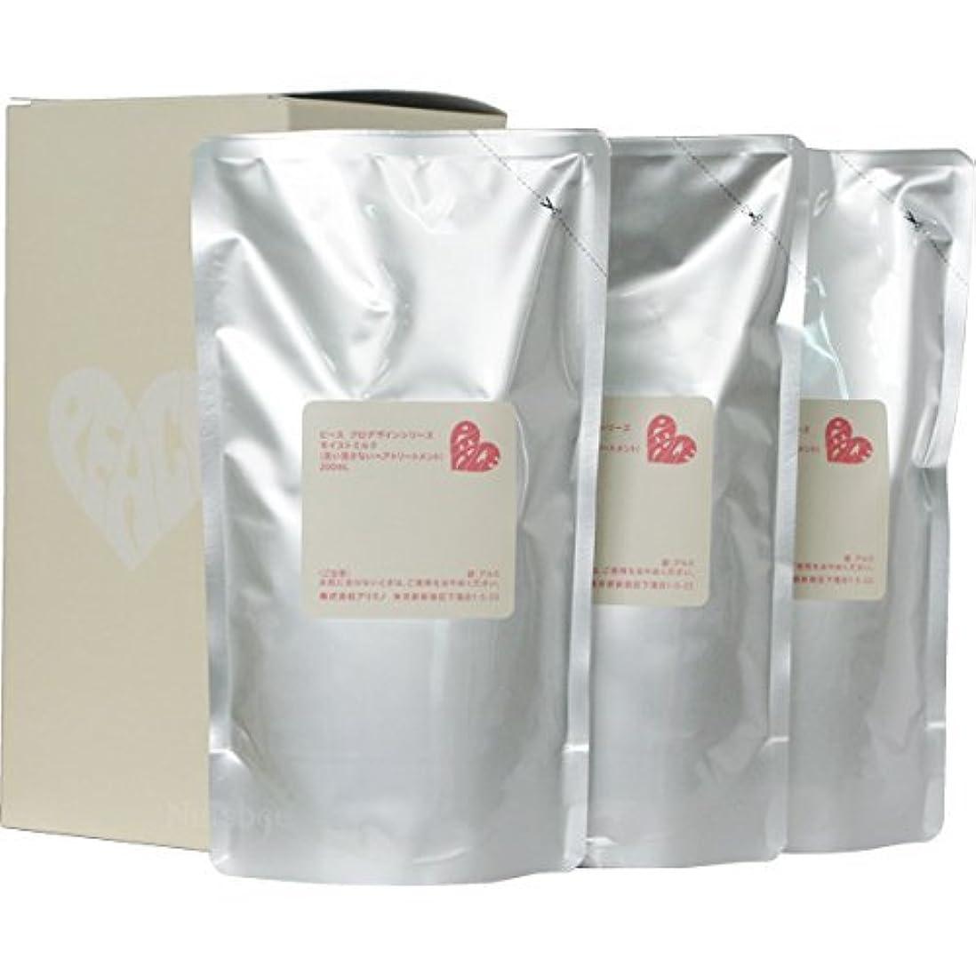 メナジェリーキャンドル逸話ピース プロデザインシリーズ モイストミルク バニラ リフィル 200ml×3