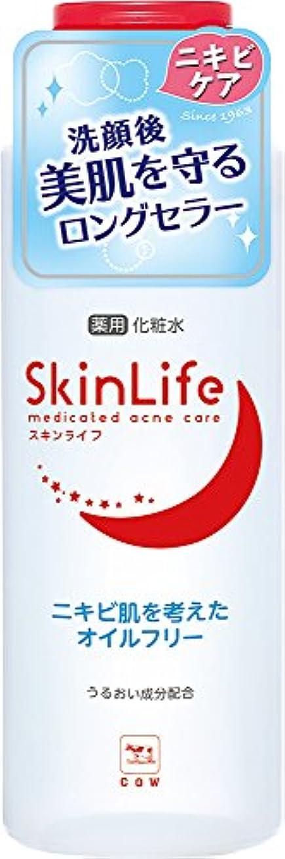 スキンライフ 薬用化粧水 150mL