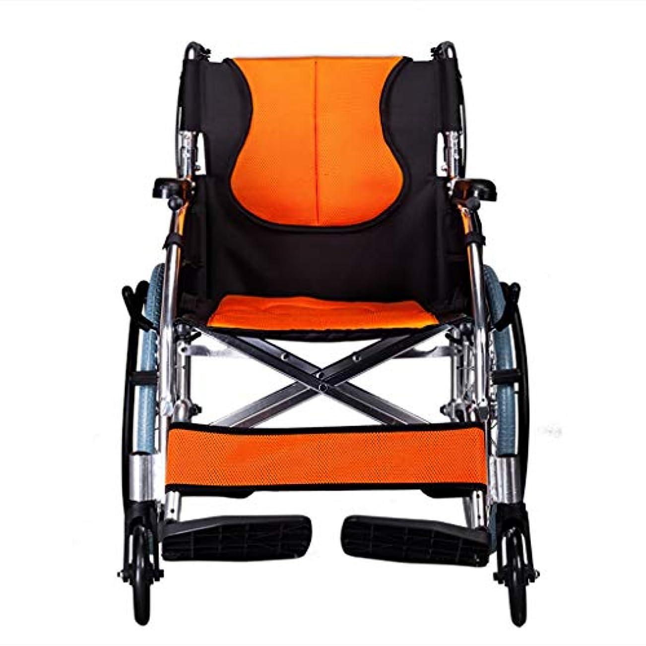 今晩顧問眉車椅子で折り畳むことができる車椅子、バック収納バッグのデザイン、屋外旅行多機能ハンドプッシュ折りたたみ車椅子
