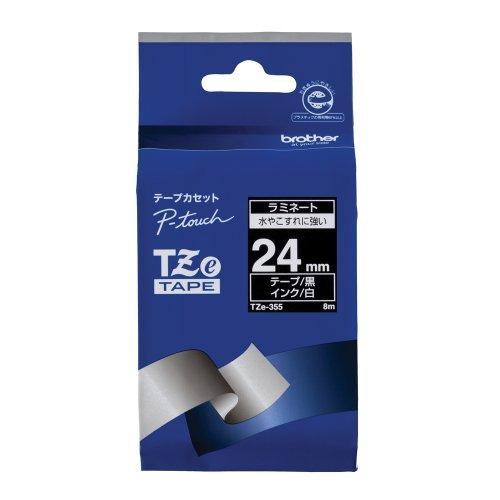 ピータッチ ラミネートテープ 黒ラベル TZe-355 [白文字 24mm×8m]