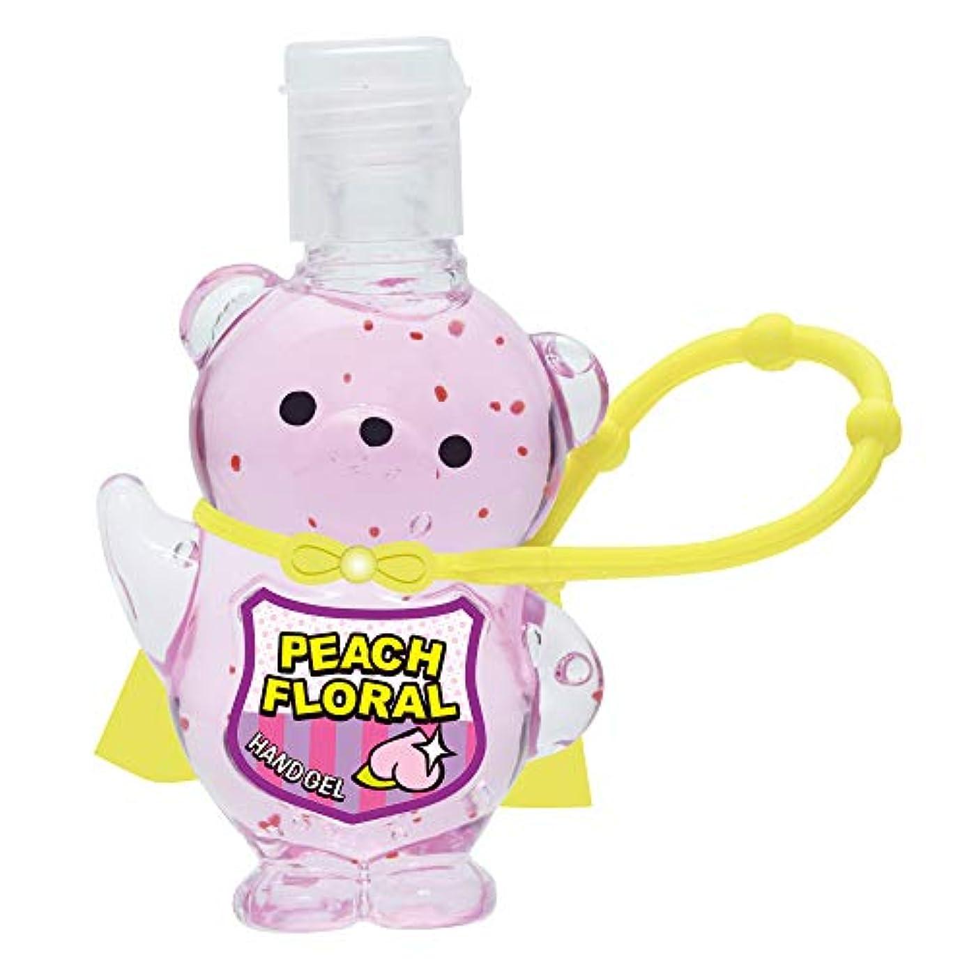 ティーム朝ごはんキャンペーンヒーローベア ハンドジェル 携帯用 ピーチ フローラルの香り 36ml OZ-HBR-1-1
