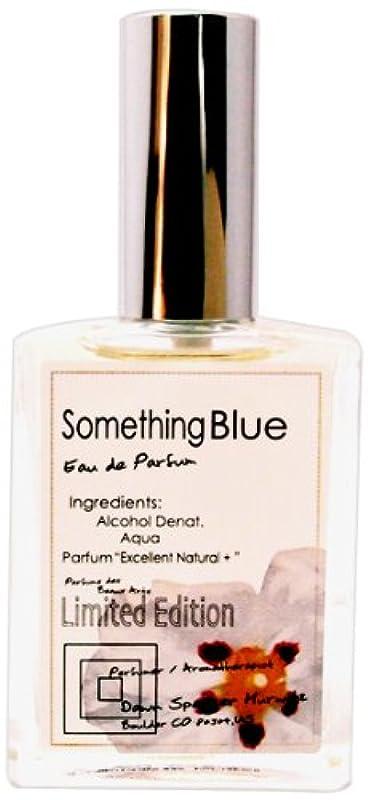 敵意テロもっと少なくDAWN?Perfume オードパルファム 30ml