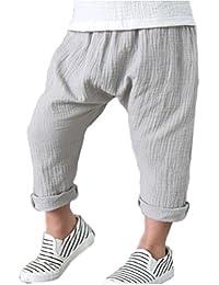 [オチビ] ワッフル コットン フライス ガーゼ 通気性 9分丈 サルエル パンツ ズボン ベビー キッズ 子供 服