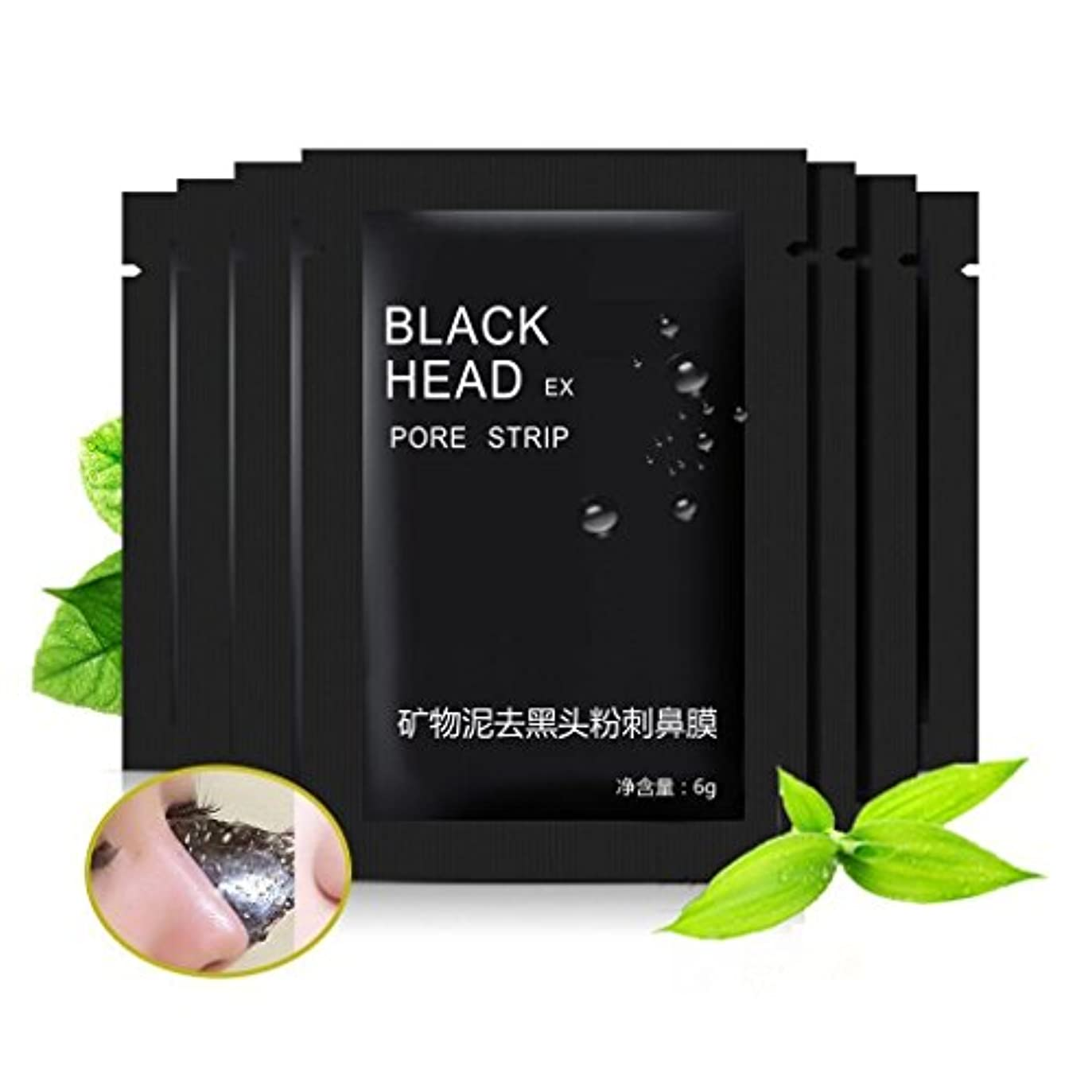ミット美的バレエBlack Forest Spa 20pcs Mineral Black Mud Nose Blackhead Remover Face Facial Black Mask Pore Acne Treatments Mask...