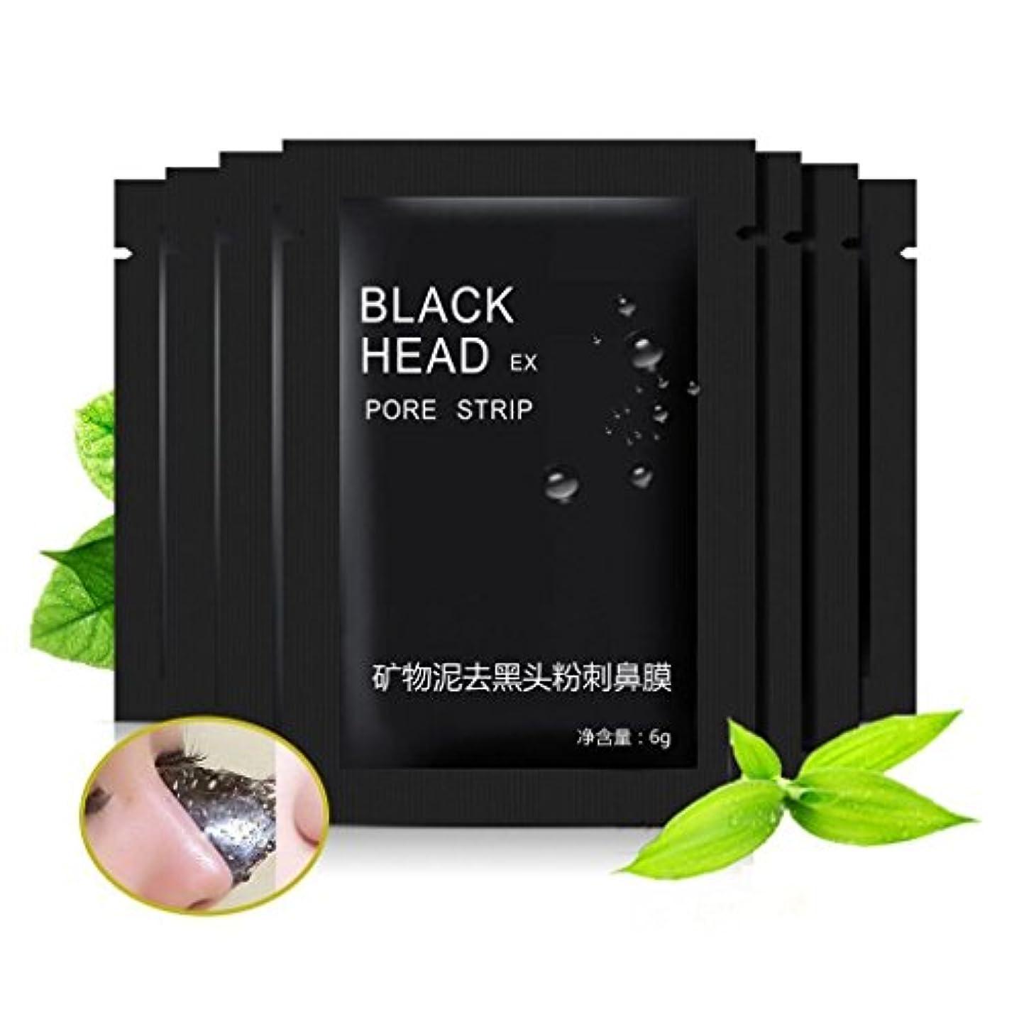 火炎伴うクモBlack Forest Spa 20pcs Mineral Black Mud Nose Blackhead Remover Face Facial Black Mask Pore Acne Treatments Mask...