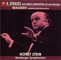 R. STRAUSS:ALSO SPRACH ZARATHUSTRA by HOLST STEIN (2002-06-26)