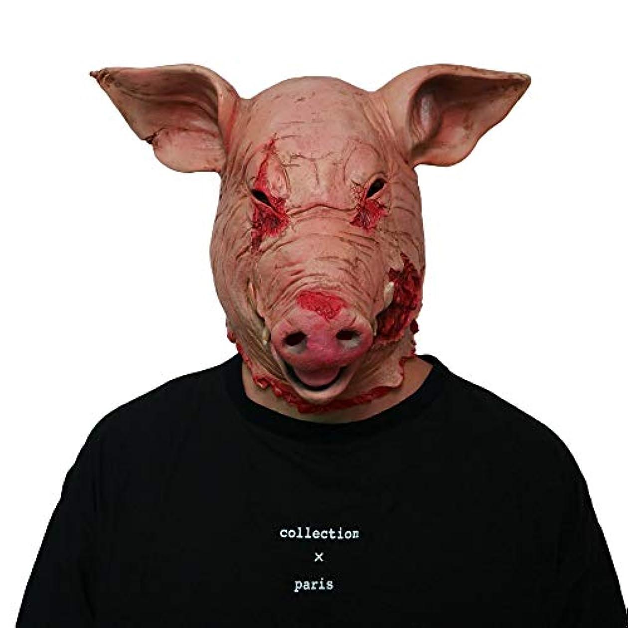 悪化する寝室パンチハロウィーンホラー豚ヘッドマスクラテックス動物小道具大人の小道具ピエロマスクヘッドカバー