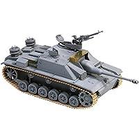 ドラゴン 1/35 アラブ 3号突撃砲G型 スペシャルエディション プラモデル DR3601