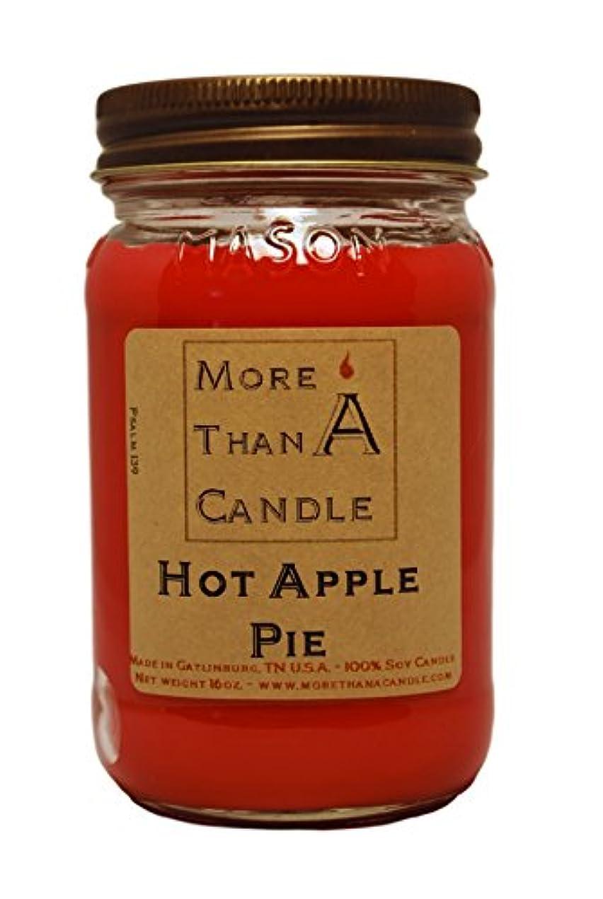 消毒剤合理的強化するMore Than A Candle HAP16M 16 oz Mason Jar Soy Candle, Hot Apple Pie