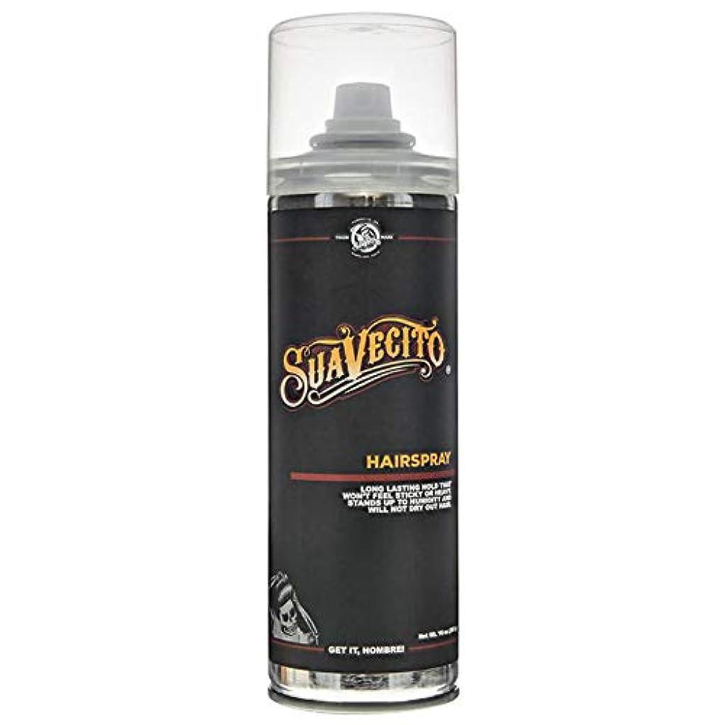 声を出して曲げる分布SUAVECITO POMADE スアベシート ポマード Hairspray ヘアスプレー スタイリング剤 10oz (約283g) 整髪料