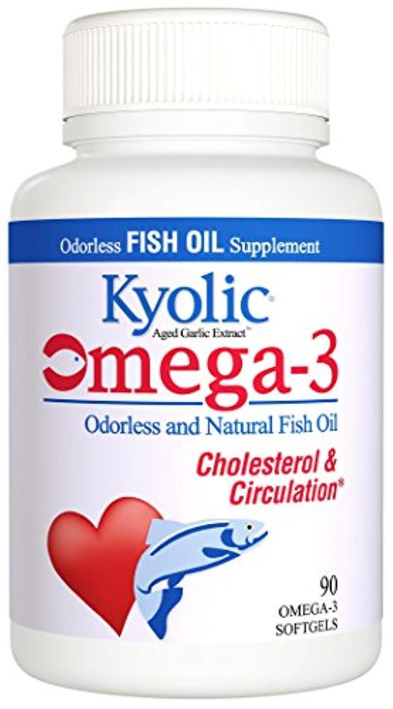 仮定するゴネリルハイキングに行くWakunaga - Kyolic, EPA, Aged Garlic Extract, Cardiovascular, 90 Softgels
