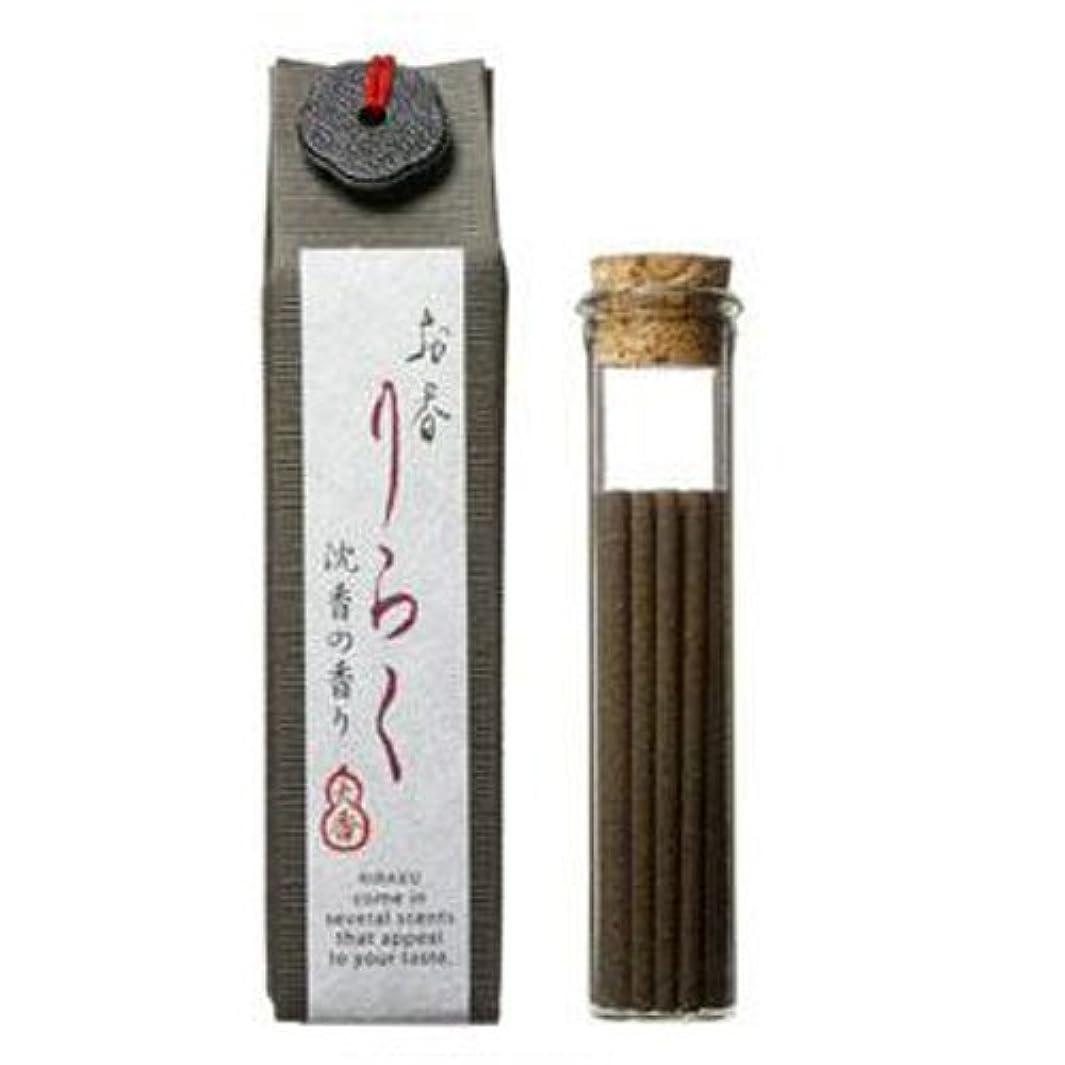 動機付ける鮮やかな解体するお香 りらく×6ヶセット 402259沈香