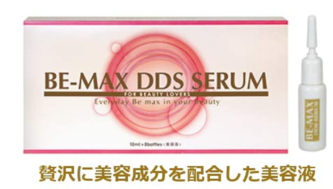 適応体細胞倉庫【正規販売店】BE-MAX DDS SERUM ビーマックス ディーディーエスセイラム(10ml×8本)×2箱セット