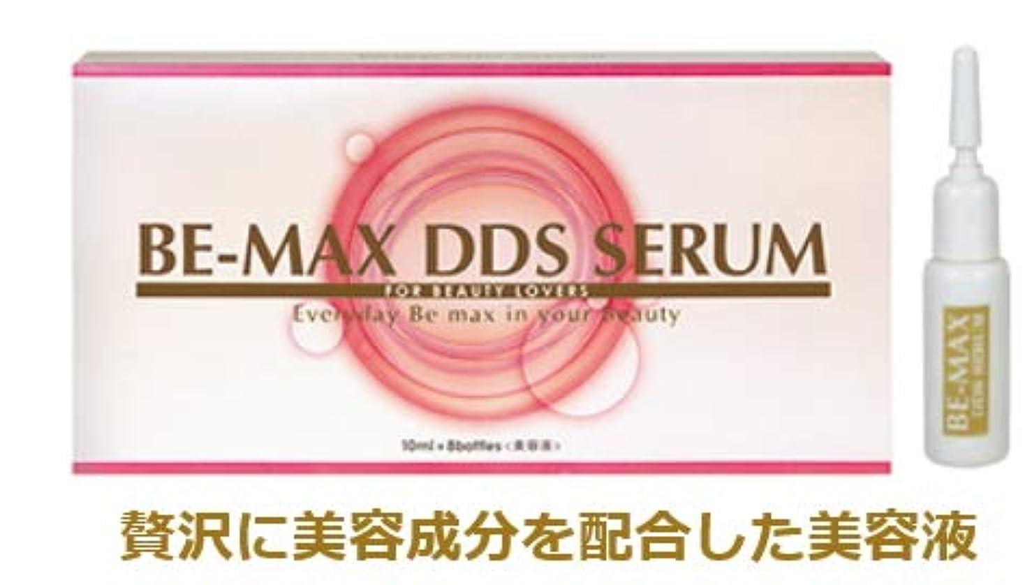 請願者活力列挙する【正規販売店】BE-MAX DDS SERUM ビーマックス ディーディーエスセイラム(10ml×8本)×2箱セット