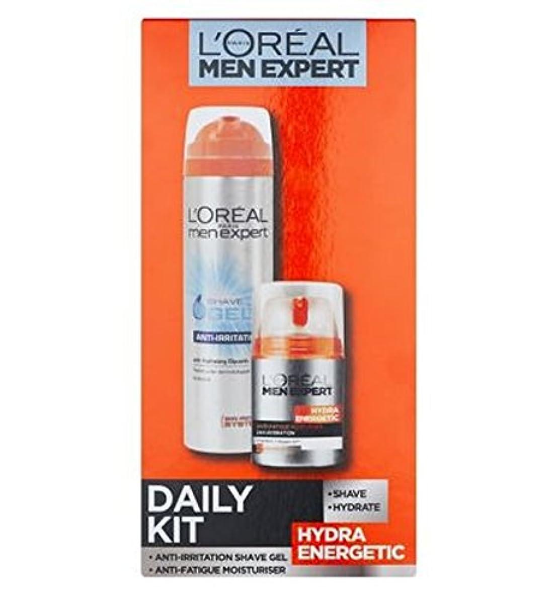 出口告白する繊細ロレアルの男性の専門家ヒドラエネルギッシュな毎日のスキンケアキット (L'Oreal) (x2) - L'Oreal Men Expert Hydra Energetic Daily Skincare Kit (Pack...