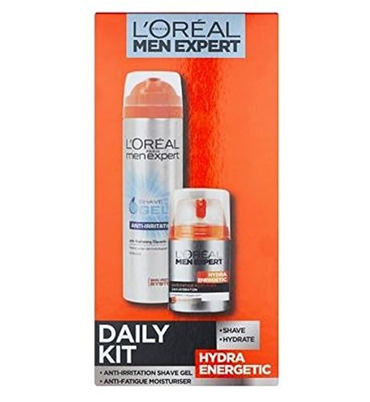 緑もちろん使い込むロレアルの男性の専門家ヒドラエネルギッシュな毎日のスキンケアキット (L'Oreal) (x2) - L'Oreal Men Expert Hydra Energetic Daily Skincare Kit (Pack...