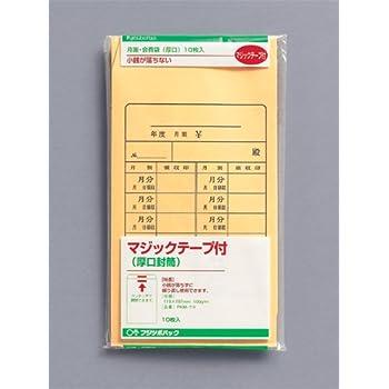 マルアイ マジックテープ付 月謝袋 10セット