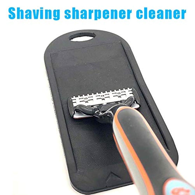 満員財産無謀Woita シェービングクリーナー シェーバークリーナー 剃刀の刃 削り器 男性と女性のために 時間 贈り物