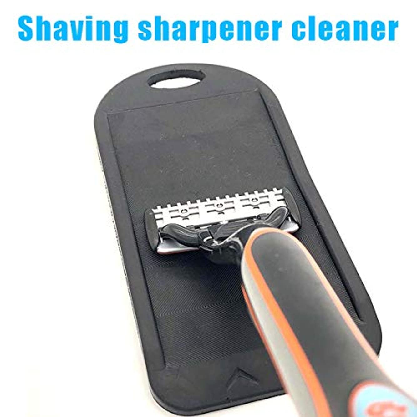 気難しいオレンジやむを得ないSweetiChic シェービングクリーナー シェーバークリーナー 剃刀の刃 削り器 男と女 女性、男性、時間、ギフト用