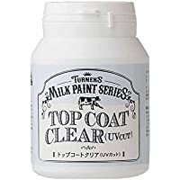 ターナー色彩 メディウム ミルクペイント トップコートクリア(UVカット) MK200105 200ml