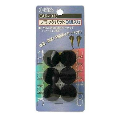 イヤーパッド 3組入り ブラック EAR-1333