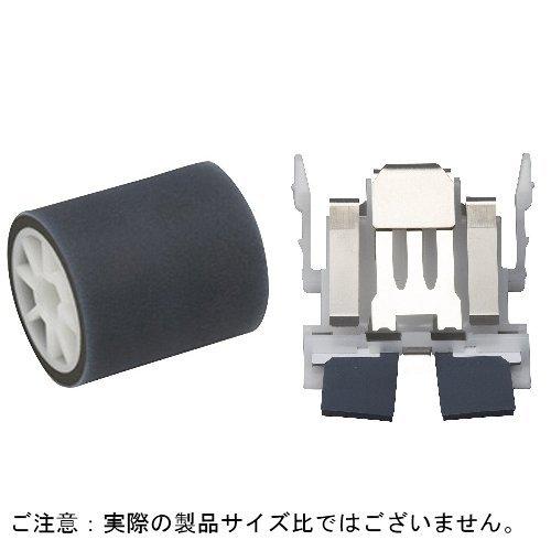 富士通 パッドユニット+ピックローラユニットセット(S1500シリーズ用) FI-C611P+FI-C611PR