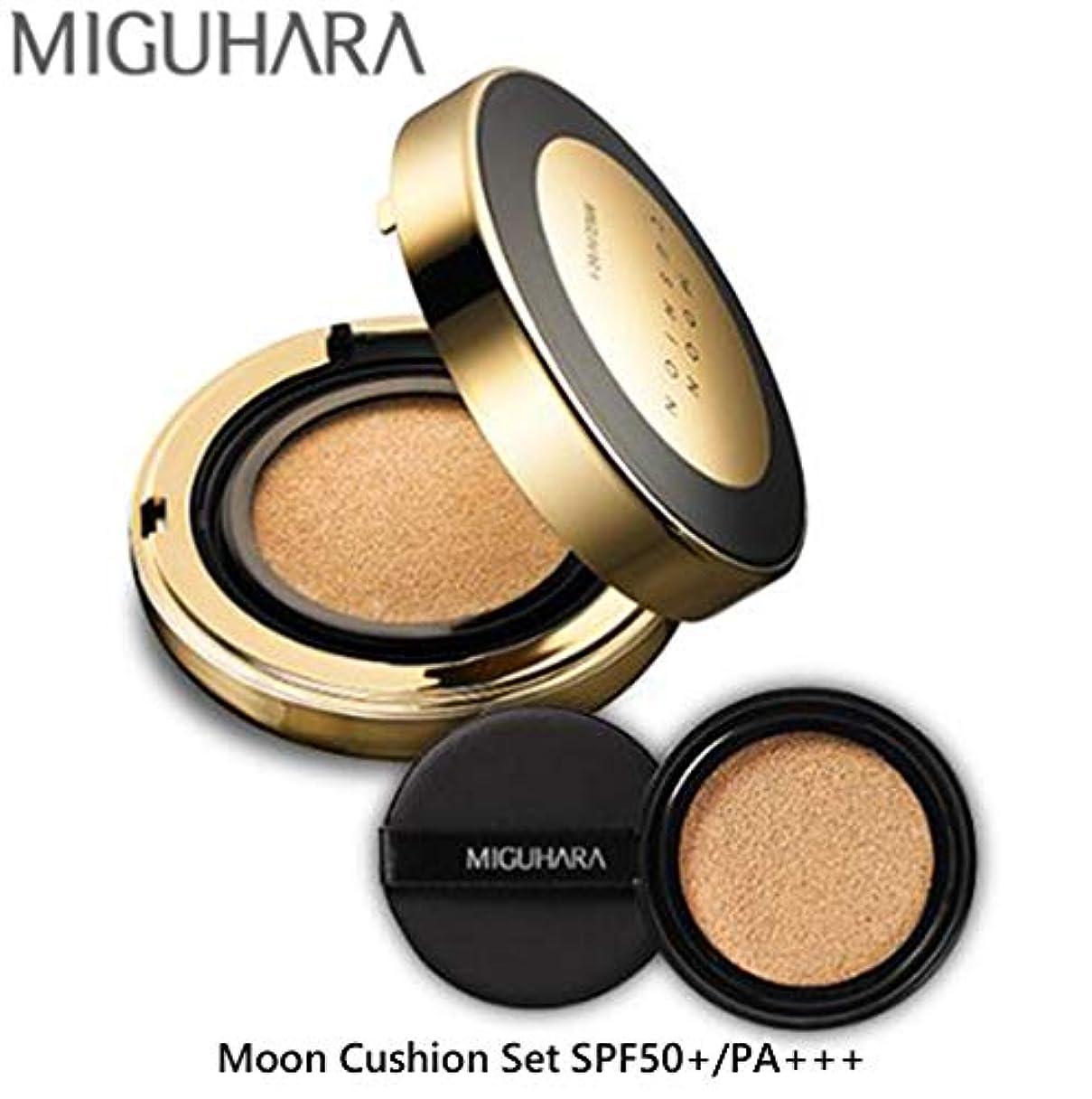ペリスコープ好意爆発物MIGUHARA Moon Cushion Set SPF50+/PA+++ (14g+14g)