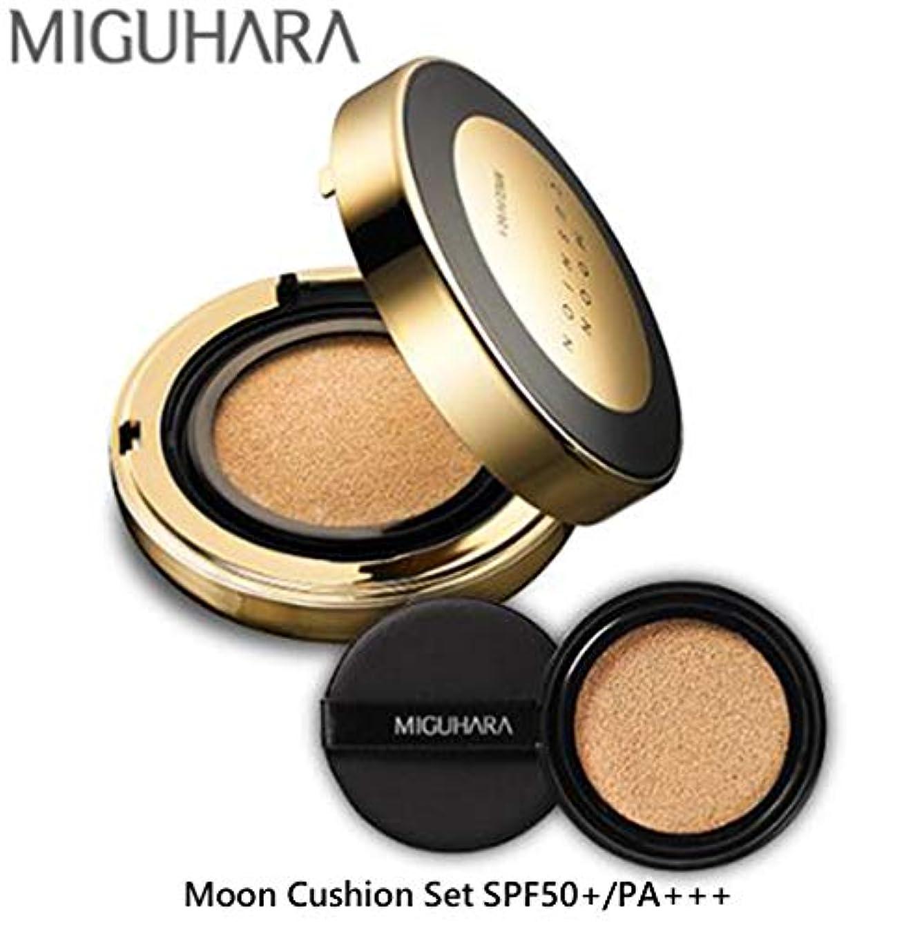 ここに排除する偽造MIGUHARA Moon Cushion Set SPF50+/PA+++ (14g+14g)