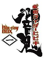 「仮面ライダー響鬼」BD-BOX全3巻予約開始。1月から順次リリース