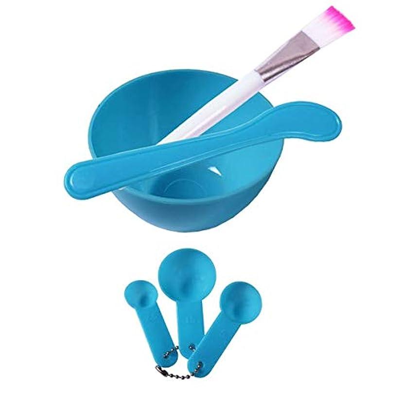 液化する過言修正するフェイシャル メイクアップツール マスクツール 美容ツール マスクブラシ ブルー 4個セット