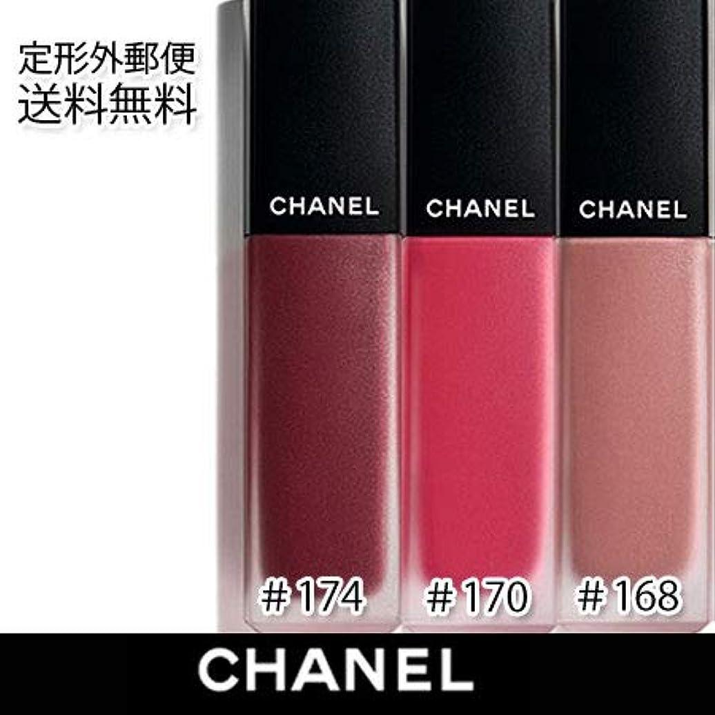 商品パール符号シャネル ルージュ アリュール インク 3種 -CHANEL- 168