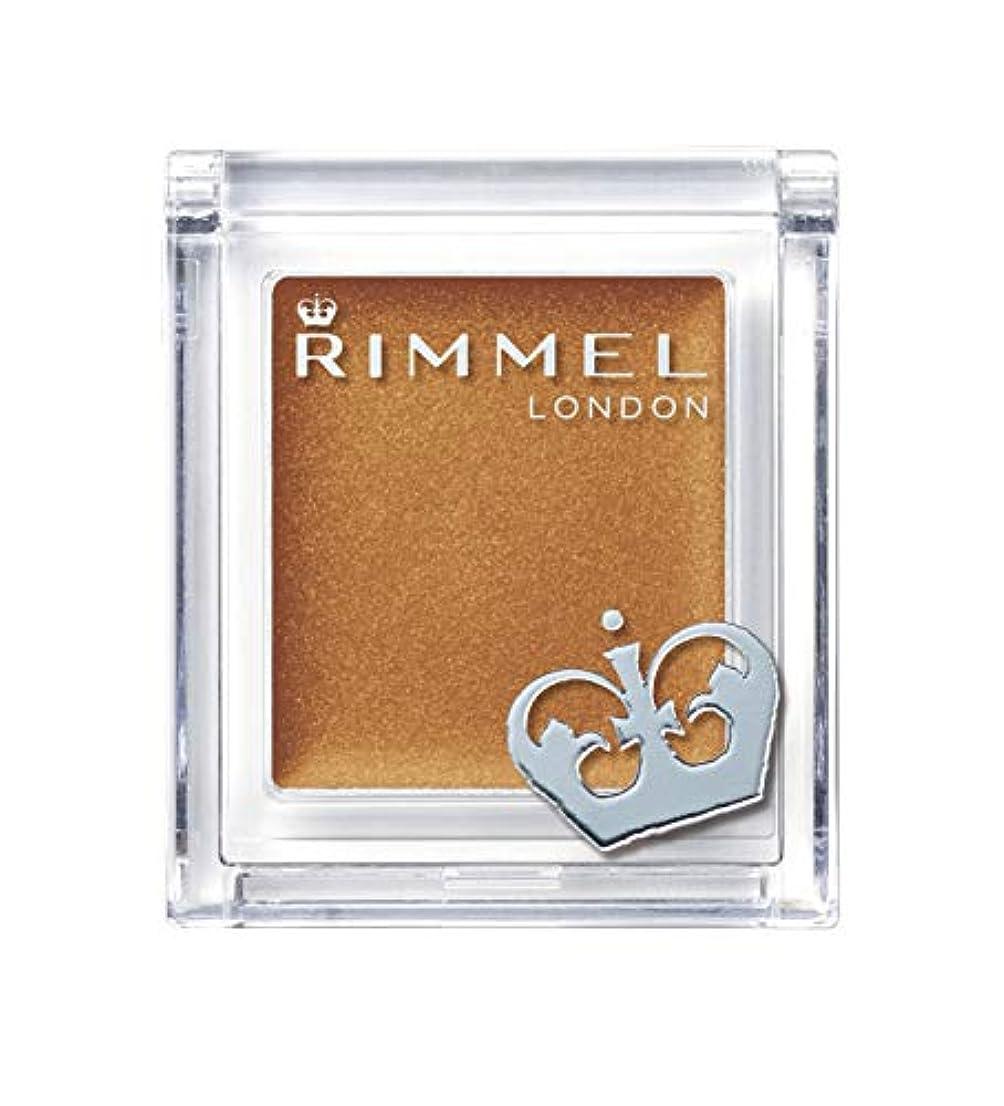 ラップ例代表Rimmel (リンメル) リンメル プリズム クリームアイカラー 013 テラコッタゴールド 2.0g アイシャドウ 2g