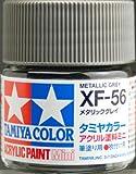 タミヤカラー アクリルミニ つや消し XF56 メタリックグレイ 10ml 81756