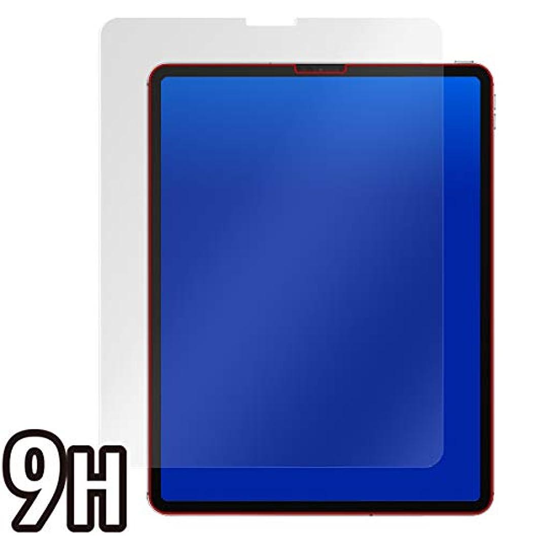 横広告主行うiPad Pro 12.9インチ (2018) 用 高硬度9H素材採用 日本製 傷がつきにくい 光沢液晶保護フィルム OverLay Brilliant 9H