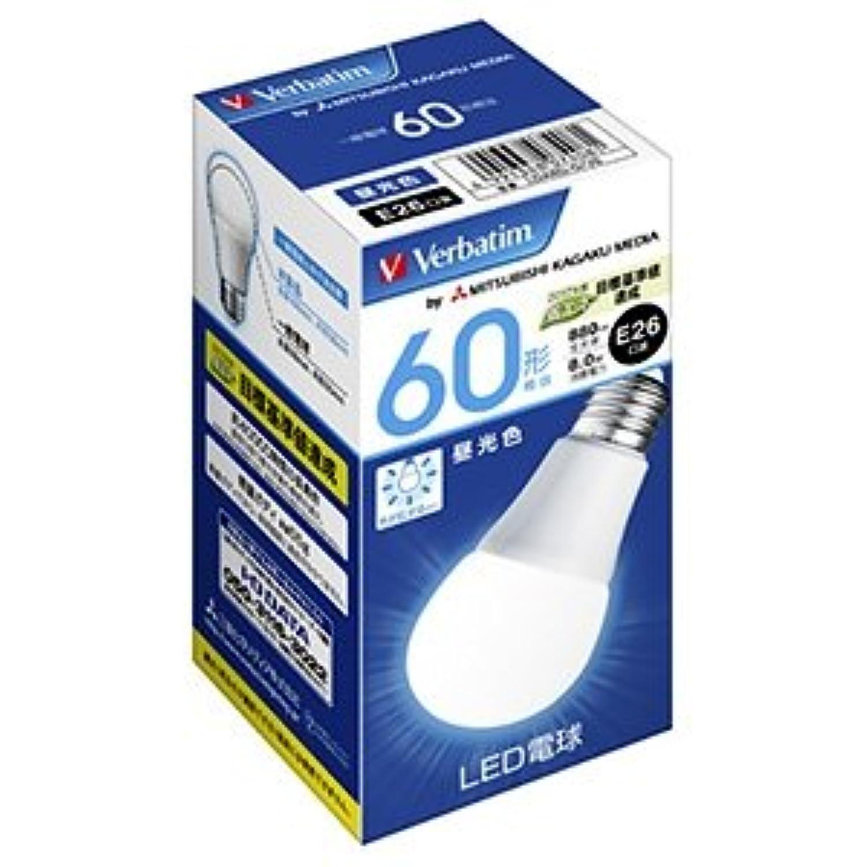 三菱ケミカルメディア Verbatim LED電球 E26 60W相当 昼光色 (広配光 定格寿命40000時間 密閉器具対応) LDA8D-G/V6