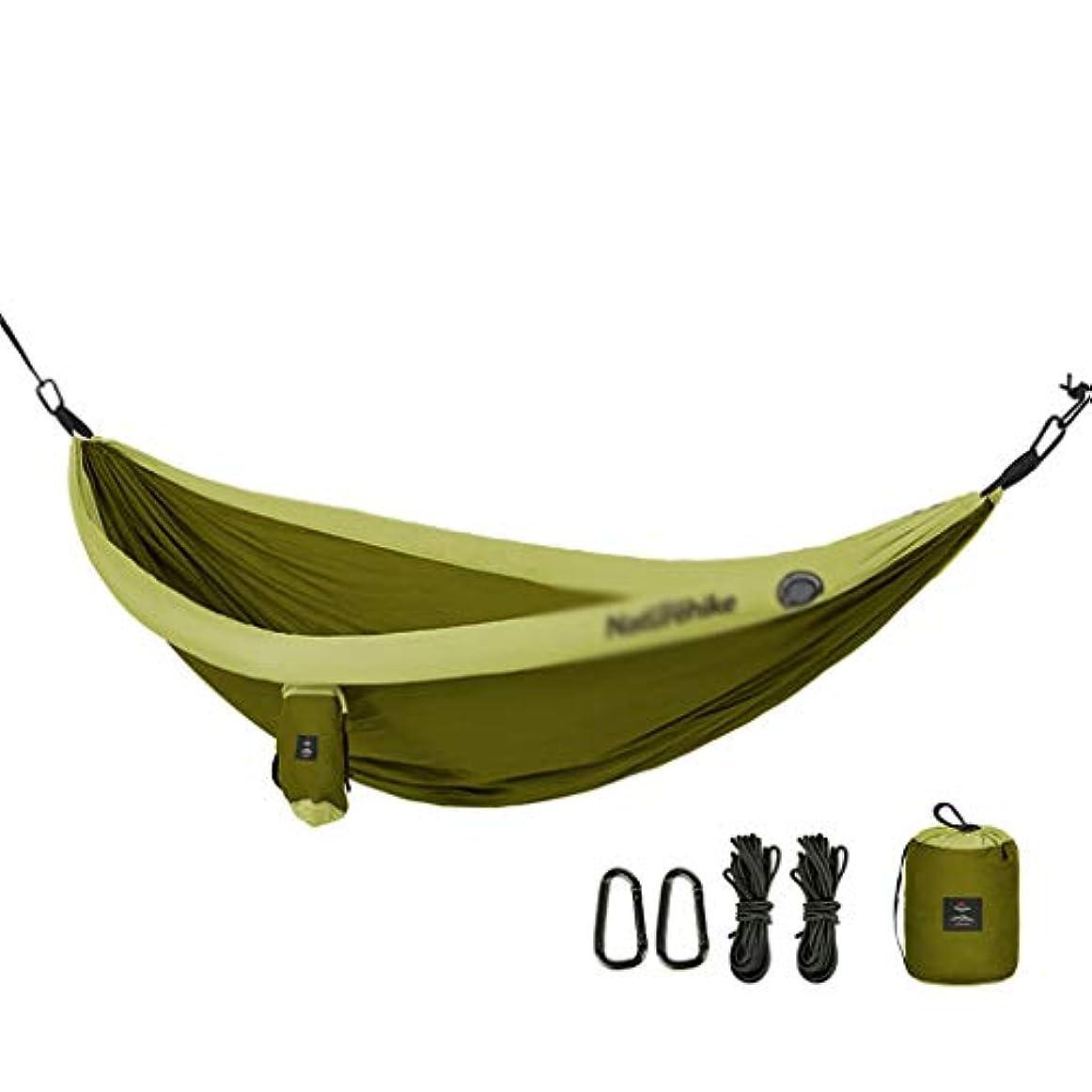 スリップシューズ歌邪魔インフレータブルハンモック、屋外屋内大人睡眠スイング超軽量シングルダブルキャンプレジャーハンモック旅行ポータブルハンモック240×173センチ (色 : Green)