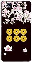 アクオス セリエ ミニ shv33 AQUOS SERIE mini aquos serie mini ハードカバー ケース 家紋 真田幸村 au スマホケース エーユー スマホカバー デザインケース
