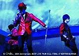 w-inds. BEST LIVE TOUR 2011 FINAL at 日本武道館(初回限定盤フォトブック+スリーブ付) [DVD]/