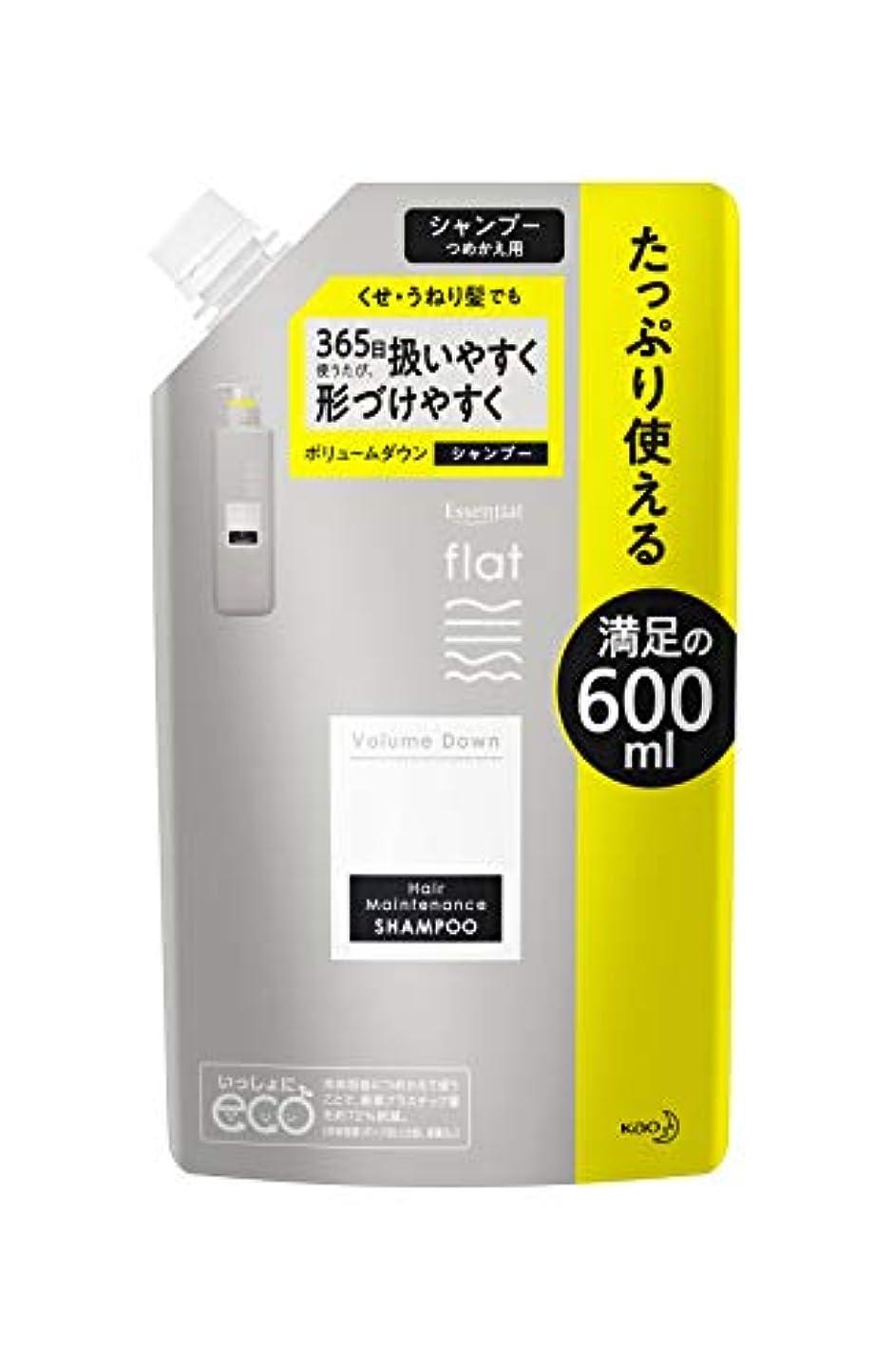熟達ノート少ないflat(フラット) 【大容量】 エッセンシャル フラット ボリュームダウン シャンプー くせ毛 うねり髪 毛先 広がりにくい ストレートヘア ゴワつき除去成分配合 (洗浄成分) 詰替 600ml リフレッシュフローラルの香り