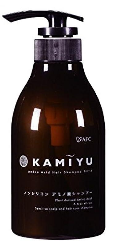 甘くする藤色スカウトAFC(エーエフシー) 髪優(カミーユ) アミノ酸シャンプー 370ml